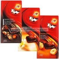 Elite Chocolate Bars - New - Hazelnut Vanilla and Banana