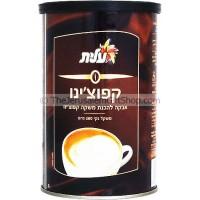 Elite Cappuccino Ready Mix Powder