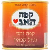 Elite Decaffeinated Coffee - 50 gram