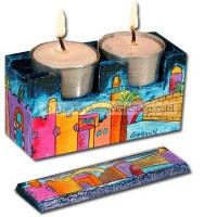 Travel Candlesticks Emanuel - Jerusalem Design