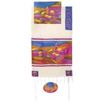 Yair Emanuel 'Jerusalem Old City' Hand-Painted Silk and Cotton Prayer Shawl Tallit Set