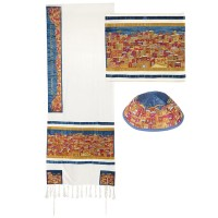 Yair Emanuel 'Jerusalem' Embroidered Cotton Prayer Shawl Tallit Set - Isaiah 2:3 - Colorful