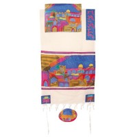 Yair Emanuel 'Jerusalem Gates' Hand-Painted Silk and Cotton Prayer Shawl Tallit Set
