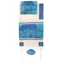 Yair Emanuel 'Jerusalem Gates' Hand-Painted Silk and Cotton Prayer Shawl Tallit Set - Blue