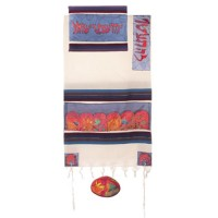 Yair Emanuel 'Twelve Tribes' Hand-Painted Silk and Cotton Prayer Shawl Tallit Set in Color