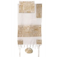 Yair Emanuel 'Jerusalem' Embroidered Cotton Prayer Shawl Tallit Set - Gold
