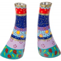 Yair Emanuel Hand Painted Pomegranate Design Anodized Aluminum Candlesticks