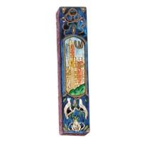 Yair Emanuel Large Hand-painted Wooden Mezuzah - Tower of David