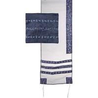 Yair Emanuel | Full Embroidered Organza | 'Floral' Prayer Shawl Tallit Set - Blue