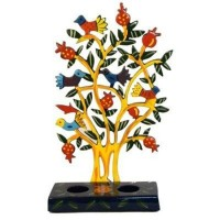 Yair Emanuel Hand Painted Metal Shabbat Candle Holder - Pomegranate - Yellow Tree