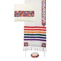 Yair Emanuel 'Star of David' Mosaic Pattern Cotton Prayer Shawl / Tallit - Rainbow - Set