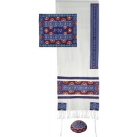 Yair Emanuel 'Star of David' Embroidered Raw Silk Prayer Shawl / Tallit Set - Multicolor