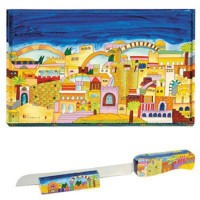 Yair Emanuel - Jerusalem Bread Board with Knife and Stand