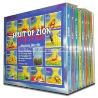 Fruit of Zion Messianic Worship 8 CD SET