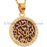 Gold Fill Shema Yisrael Pendant with Zircon