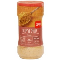 Ground Ginger - Holy Land Spices