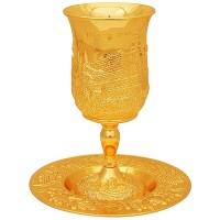 'Jerusalem of Gold' Tower of David Gold Plated Kiddush Cup with Hebrew Blessing - 6 inches