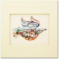 Mary Goldmintz - Jerusalem City of Peace