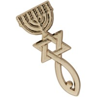 'Grafted In' Messianic Lapel Pin Badge - Romans 11:17 - Pewter