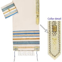 'Grafted In' Messianic Prayer Shawl Tallit - Light Blue and Gold
