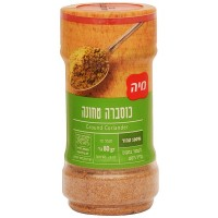 Ground Coriander Seasoning - Holy Land Spices