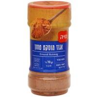 Ground Nutmeg Seasoning - Holy Land Spices