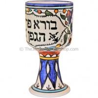 Ceramic Kiddush Cup
