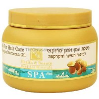 HB Hair Mask with Argan Moroccan Oil