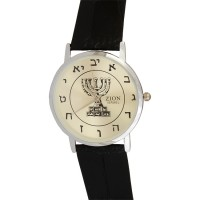 Men's Alef-Bet Hebrew Numerals Watch with a Menorah and Zion Israel