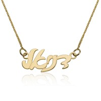 Your Name in Hebrew - 14 Karat Gold 'Topaz Youthful Letters' Necklace