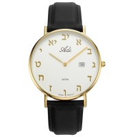 Hebrew Numerals Israeli 'Adi Watch' with Calendar Date - White and Gold Face - Black Leather Strap
