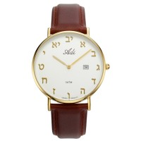 Hebrew Numerals 'Adi Watch' White and Gold Face - Brown Leather Strap