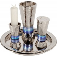Yair Emanuel Textured Nickel Havdalah Set - Blues