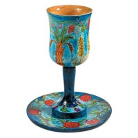 Holy Land Harvesters - Lord's Supper Cup with Saucer - Hand Painted Wood with Stem - Seven Species