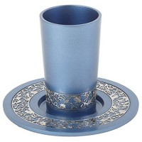 Holy Land Harvesters - The Lord's Supper Cup - Pomegranate - Anodized Aluminum - Blue
