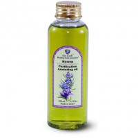Hyssop Anointing Oil - Spiritual Purification - 100ml