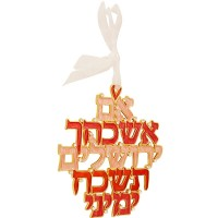 'If I forget you, O Jerusalem' Psalm 137 Hebrew Decorative Wall Hanging - Red Enamel with Crystals