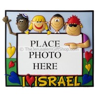 Photo Frame - Israel Children