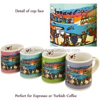 Set of 4 'Colorful Israel' Expresso Cups with a Heart!