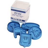 Israeli Cookie Cutters - Get The Conversation Started!! Cube Pack - Hebrew