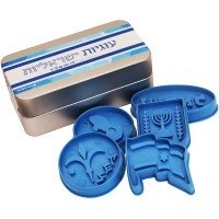 Israeli Cookie Cutters - Get The Conversation Started!!