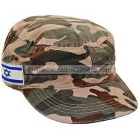 Army Cap - Israeli Flag