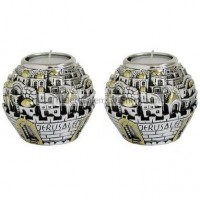 Jerusalem Ball Candle Holders