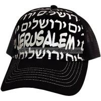 Baseball Cap - Jerusalem Black Silver