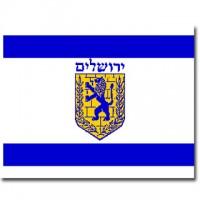Flag Jerusalem Flags
