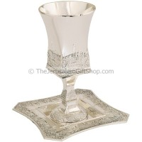 Square Jerusalem Communion Cup - Silver