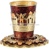 Jeweled Jerusalem Kiddush Cup with Coaster - Brown