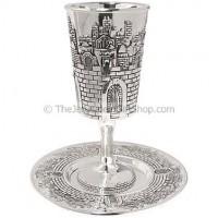 Jerusalem Silver Kiddush Cup on Stem