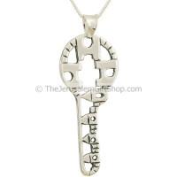 Jerusalem Key Silver Pendant
