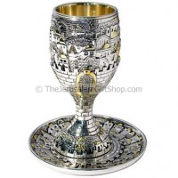 Jerusalem Kiddush Cup